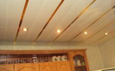 Реечные потолки: особенности и преимущества