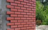 Достоинства фасадных панелей