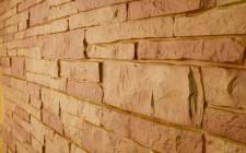 Типы, характеристики и преимущества дикого камня