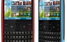 Некоторые новинки отечественного рынка мобильных телефонов