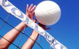 Ставки на спорт – букмекерская контора FonBet.com