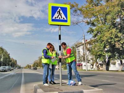 стойки дорожных знаков